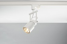Bruck Lighting System 350310wh/zonmc - Lara Spot for Zonyx Track