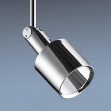 Bruck Lighting System 800215ch - Clareo Snoot 2
