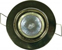 CAL Lighting BO-601-PB - 12V,50W,MR-16,TRIM ONLY